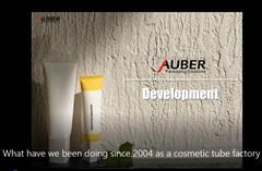 ماذا كنا نفعل منذ عام 2004 كمصنع أنبوب مستحضرات التجميل؟