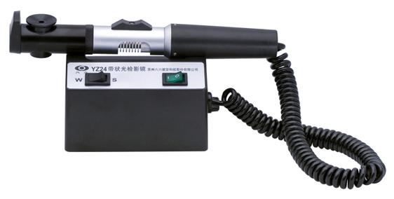 YZ24 Streak Retinoscopeps.jpg