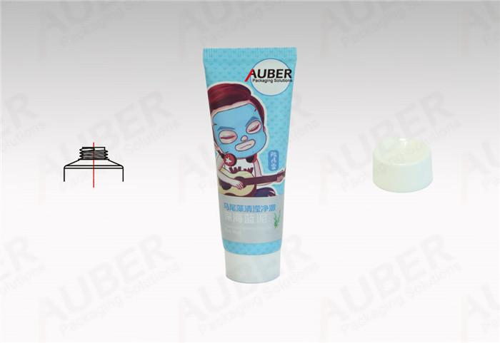 Auber Cartoon Aluminum Tubes