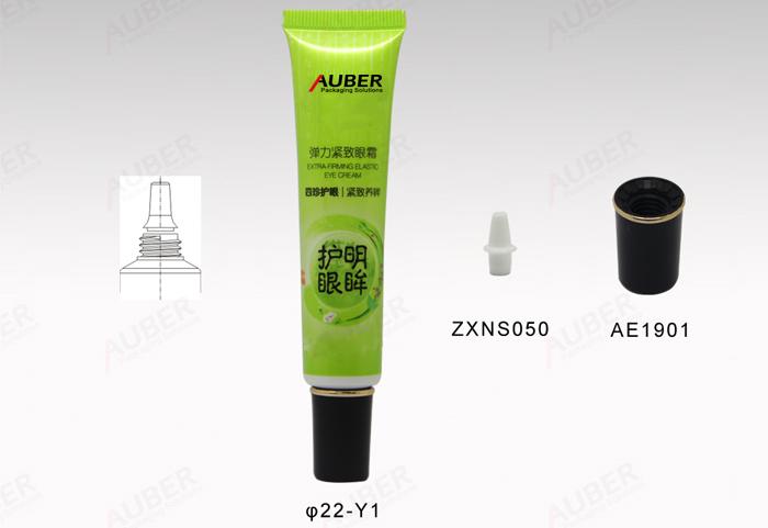 Beautiful Nozzle Eye Gel Tube With Black Cap