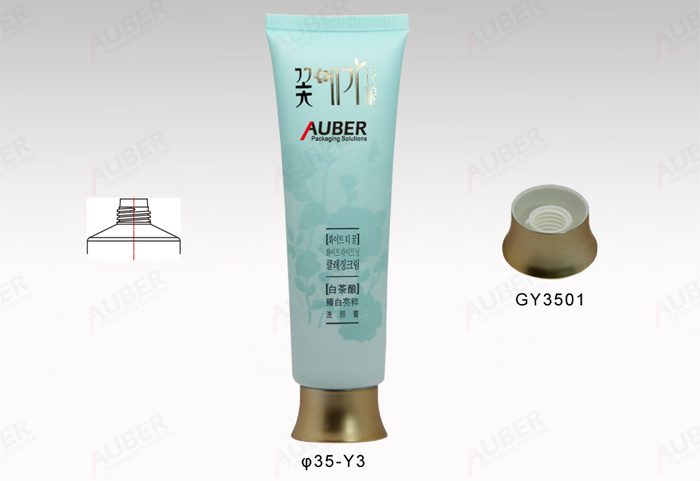 D35mm Round Tube for Cosmetics