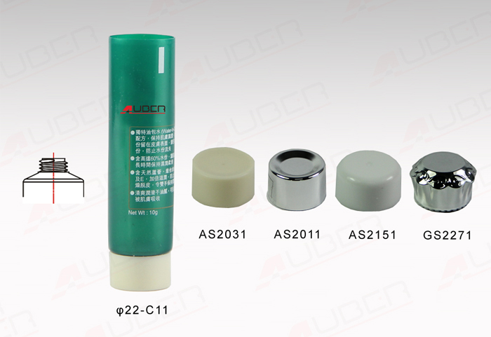 This is a D22mm Cosmetic Plastic Tube.
