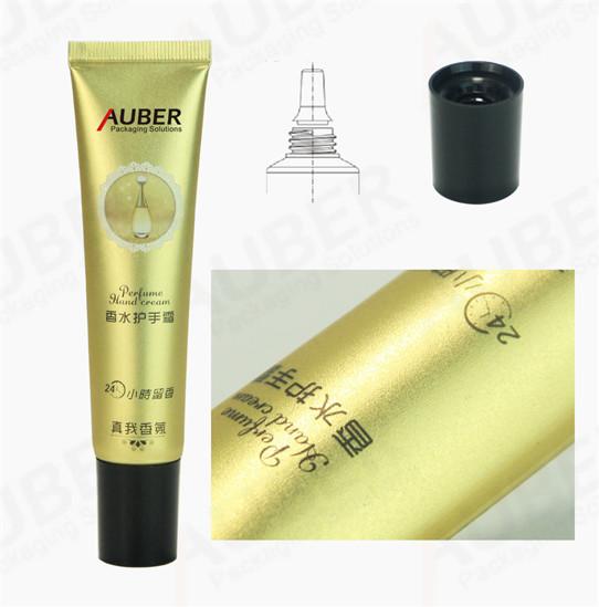 Auber D25 Gold Aluminum Cosmetic Tubes