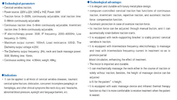 MCT-YZ-4 Medical electric cervical vertebra traction chair1.jpg
