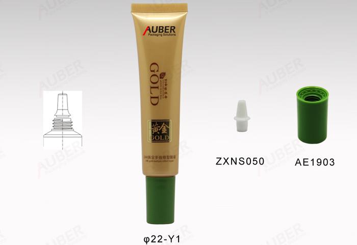 Auber Diameter 22mm Nozzle Tube