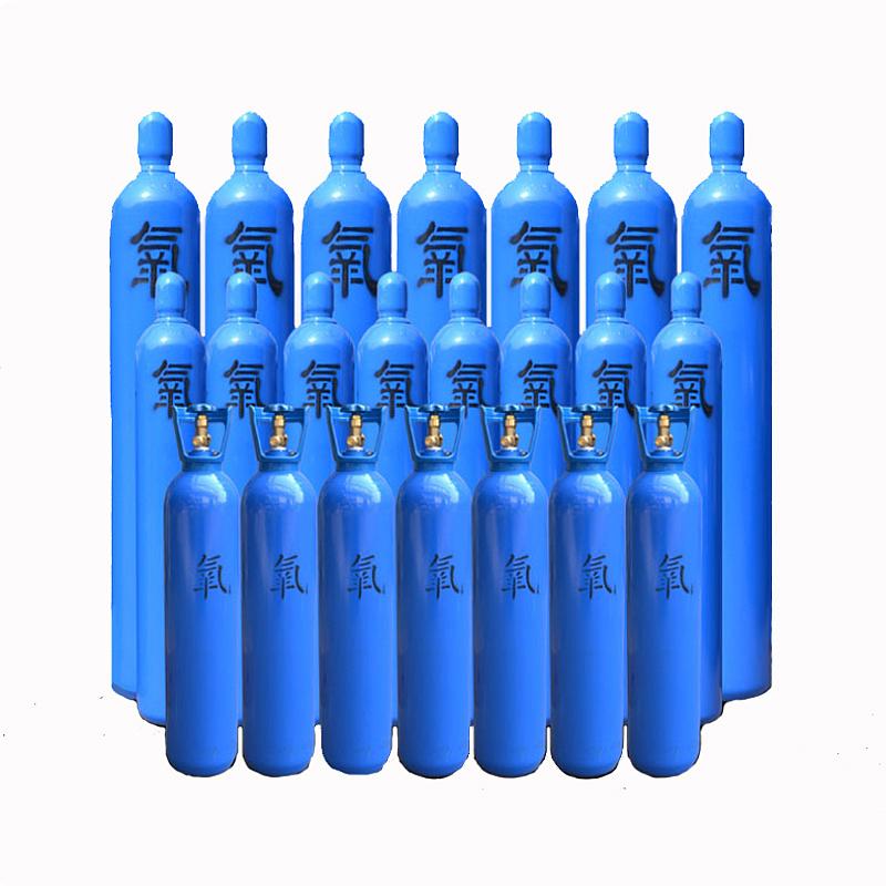 زجاجة أكسجين عالية الجودة 2 لتر 40 لتر اسطوانة أكسجين للأغراض الطبية