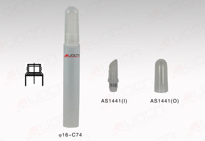 D16mm Lipgloss Tube