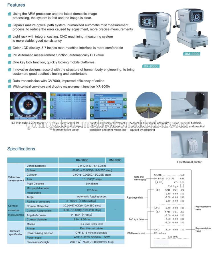 auto refractometer.jpg