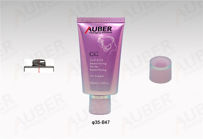 D35mm Purple Metal Cosmetic Tubes for CC Cream with Screw On Cap