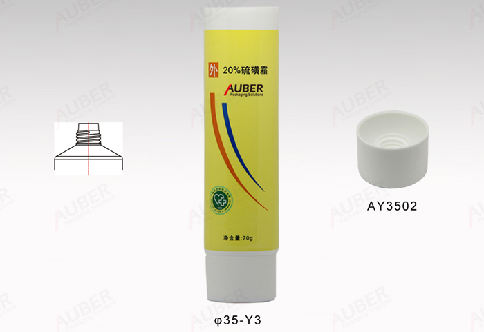 D35mm Cosmetic Tube supplies