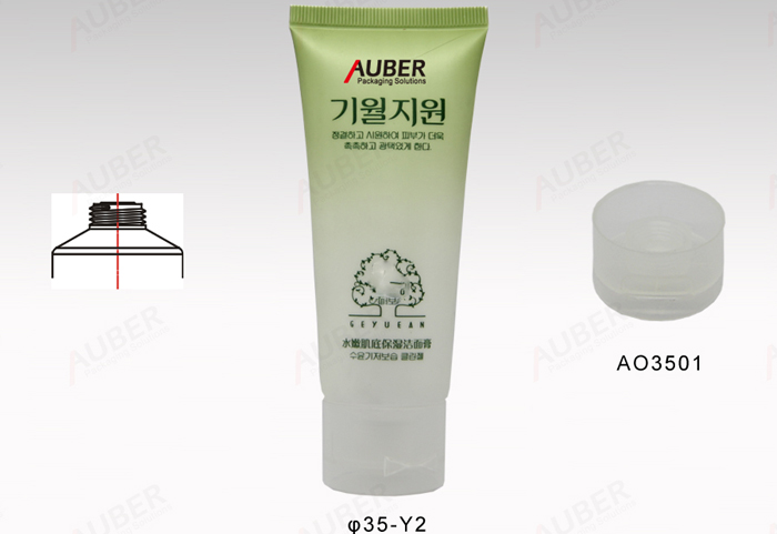Eco Plastic Cosmetics Packaging For Herb Essence