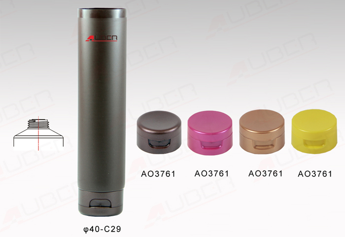 This is a D40mm Foot Cream Tube.