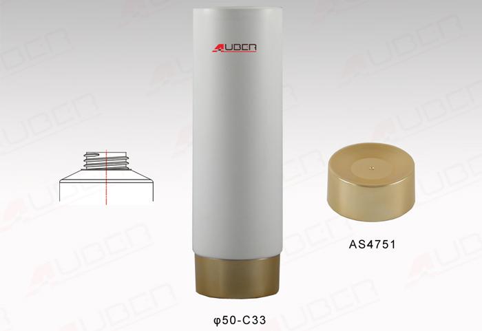 This is a D50mm Bath Salt Plastic Tube.