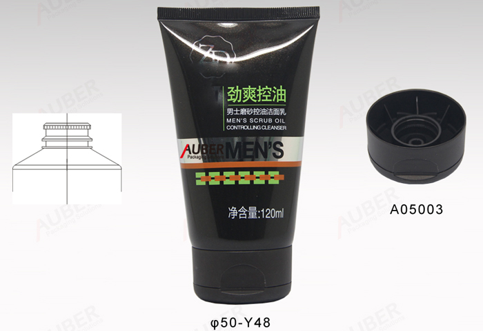 Cosmetics Packaging For Men Facial Cleansing