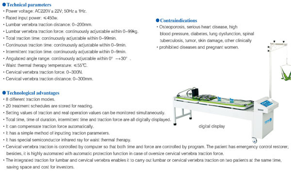 MCT-JYZ-IIB Model Cervical and Lumbar Vertebra Treatment Multifunctional Traction Table1.jpg
