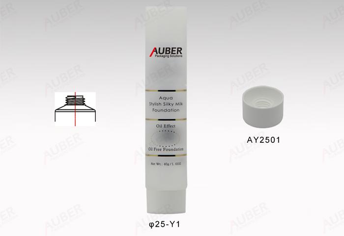 D25mm Skincare Pack Tube