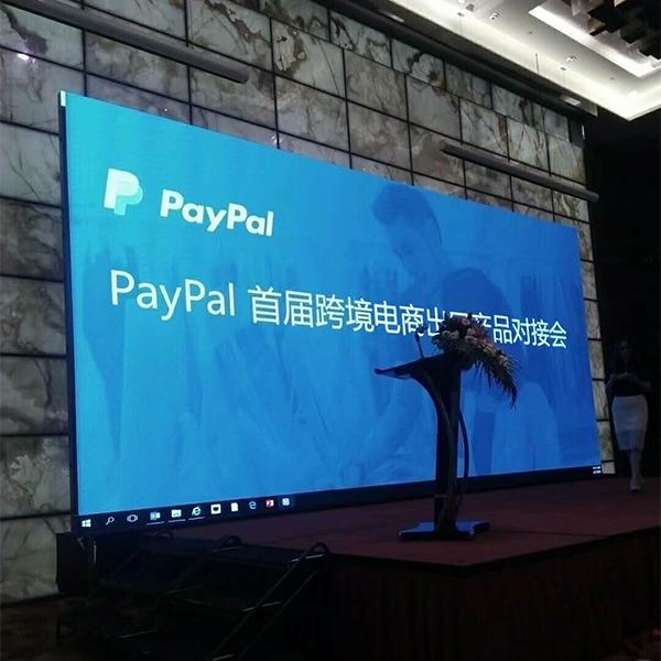 การประชุมการส่งออกสินค้าอีคอมเมิร์ซข้ามพรมแดน Paypal ครั้งแรก