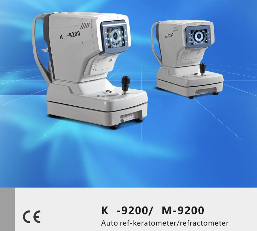 Brochure 1 of K-9200 & M-9200