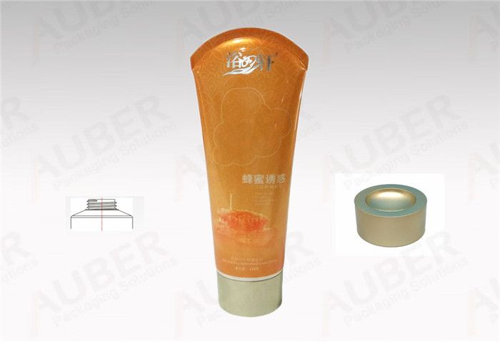 D50mm Cosmetic Squeeze Tubes with Gold Matte Concave Cap