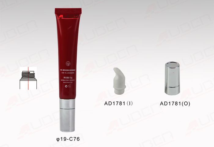 This is a D19mm Round Lipbalm Tube.