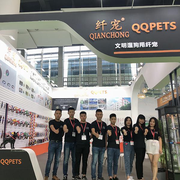 Noticias: QQPETS exhibe los últimos productos en CIPS 2018
