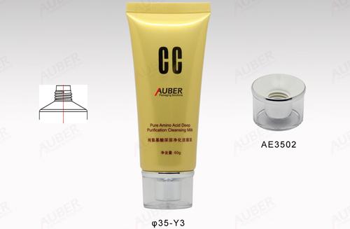 |Auber Packaging-Fashion Tube Creator