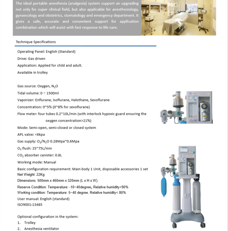 Anesthesia Machine MCA-101APS.jpg