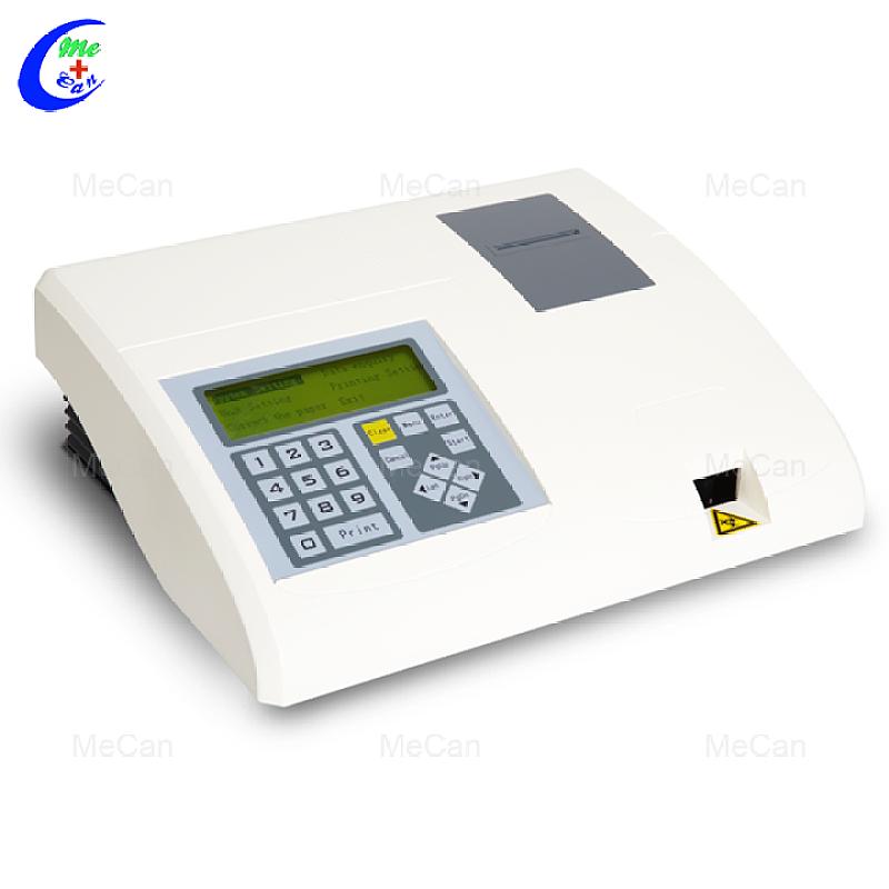 جهاز تحليل البول جهاز اختبار البول نظام تحليل البول