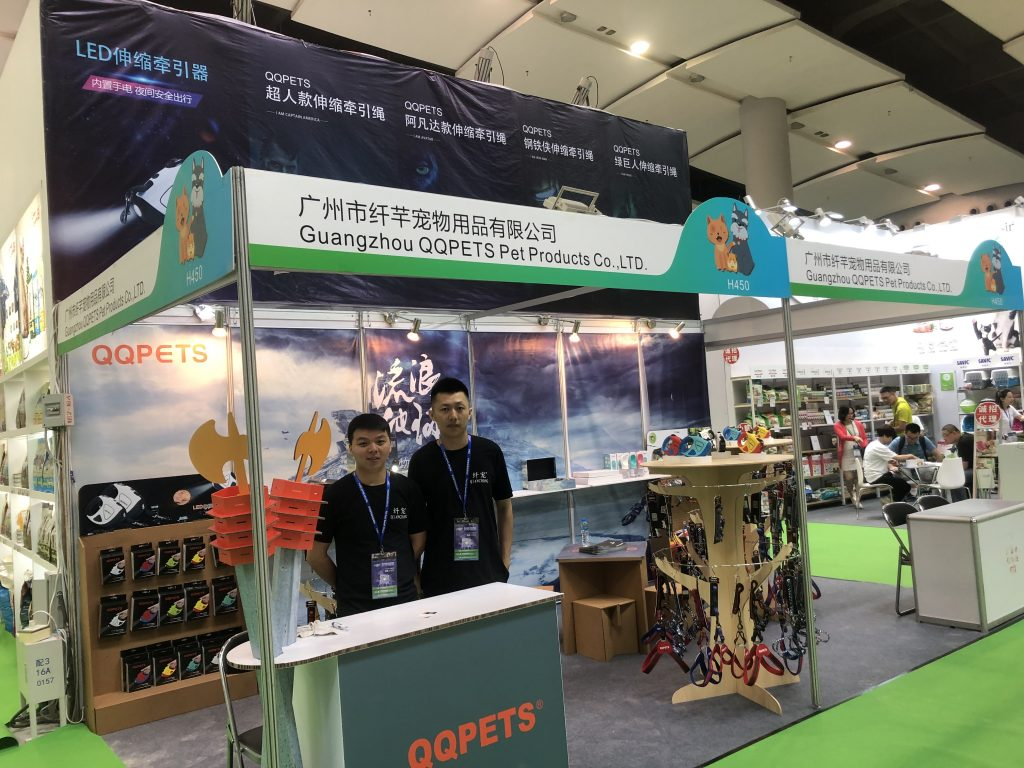 2019 Petfair South China Pet Supplies Exhibition