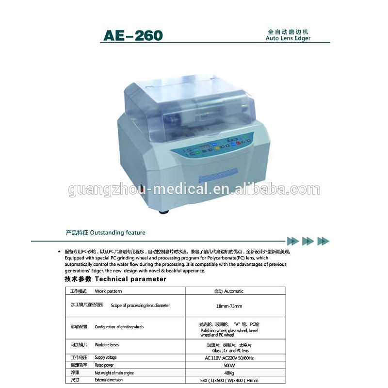 MCE-AE-260 outomatiese lensrand