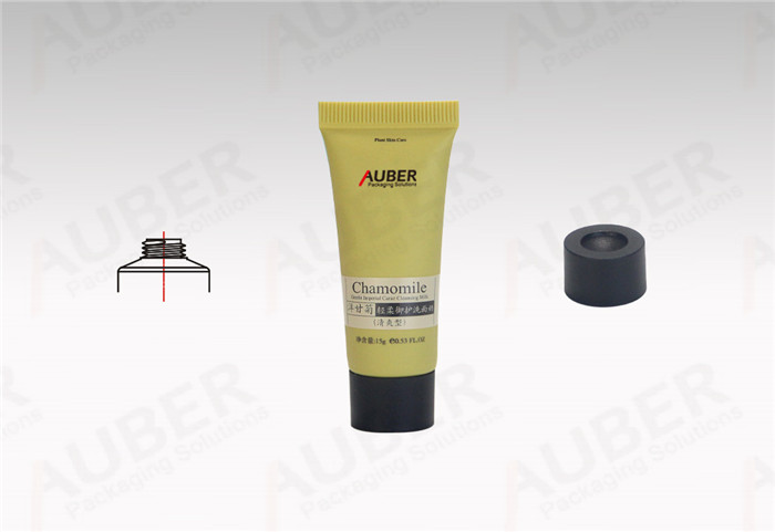 Auber Yellow Plastic Tubes with Concave Screw Caps for Hand Cream