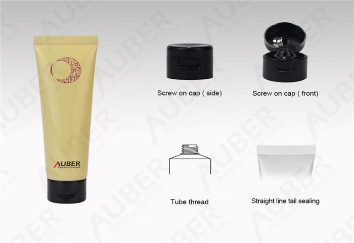 Aluminum Laminate Cosmetic Tubes