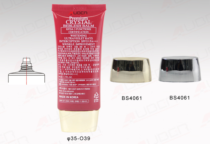 This is a D35mm BB Cream Tube.