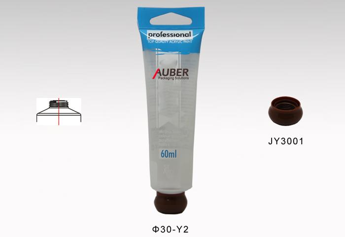 Sun Screen Packaging 40ml Cosmetic Tube