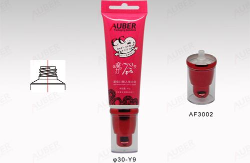 30mm diameter Airless Cosmetics Packaging