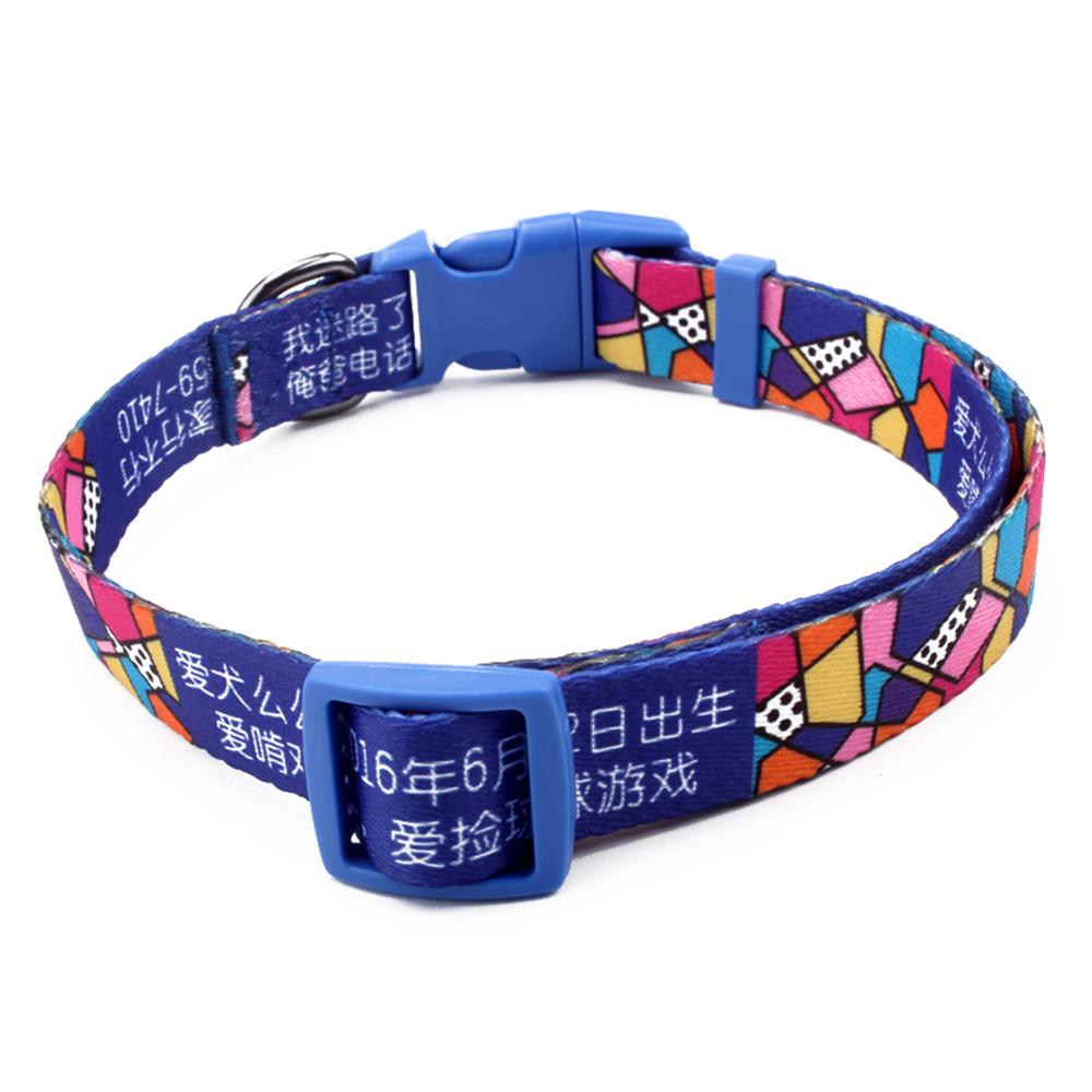 Collier pour animaux de compagnie imprimé: Fournitures de collier pour animaux de compagnie en polyester de taille moyenne 2.0-QQpets