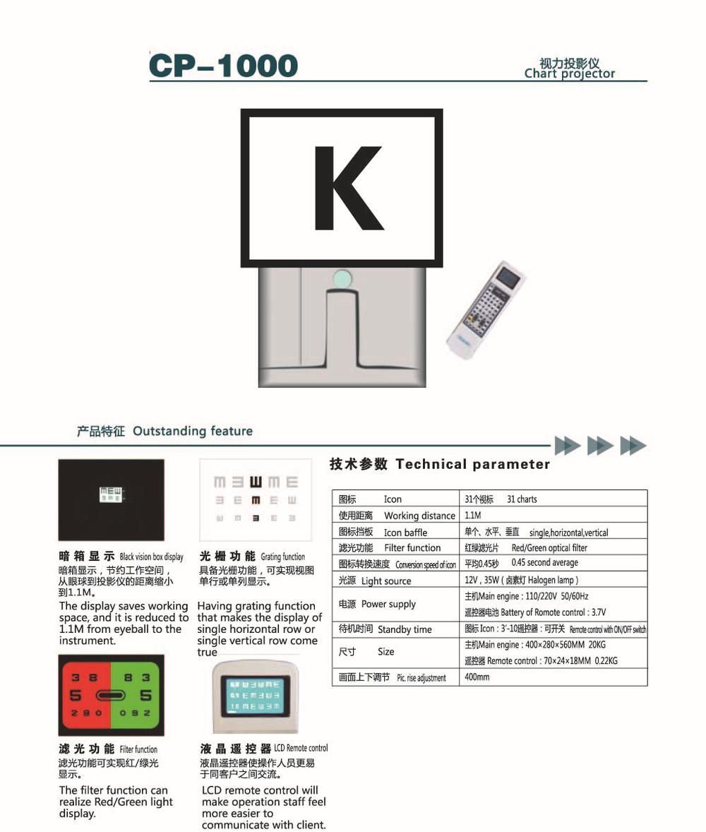 YK-28-CP-1000.jpg