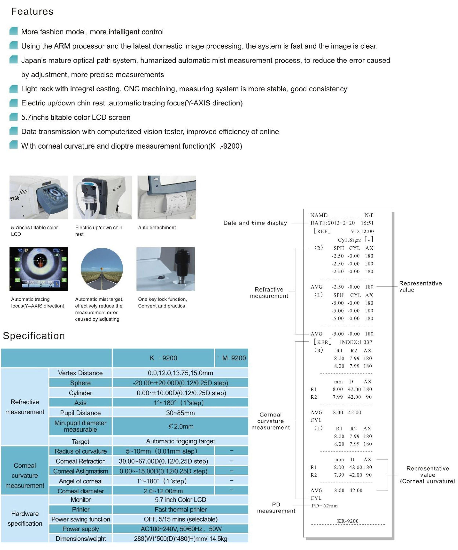Brochure 2 of K-9200 & M-9200