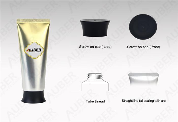 High Glossy Metal Tube Cosmetics