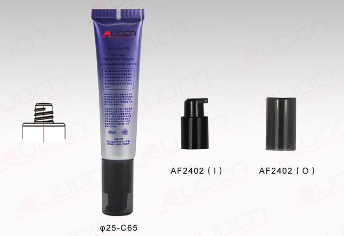 D25mm Airless Tube Packaging.