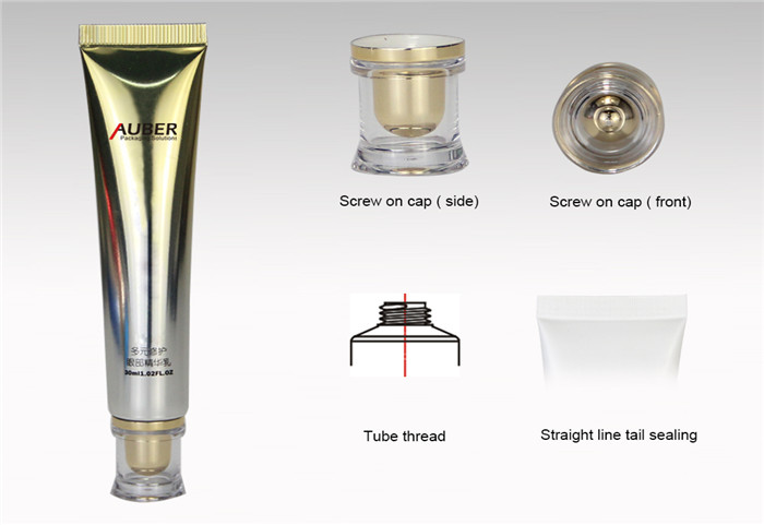 D25mm High Glossy Tube for Eye Serum
